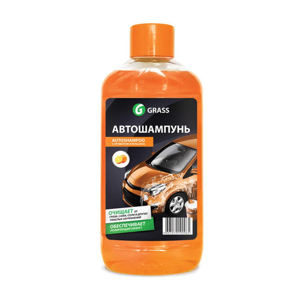 Autošampón GRASS - vôňa pomaranč, 1l
