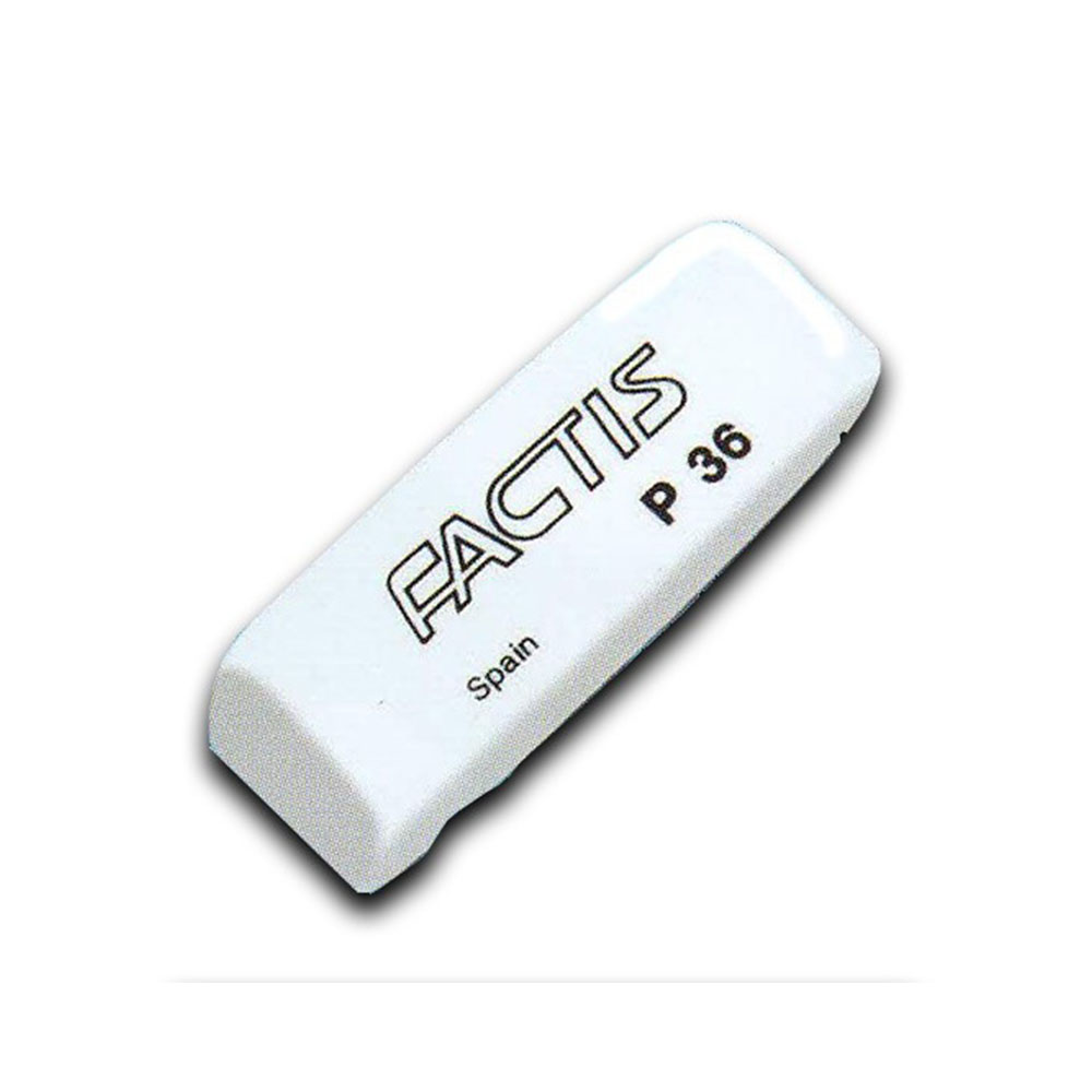 Guma Factis